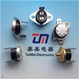 TM22机械式温控器220℃温控开关17AM保护器/马达热保护器70℃-180℃可定制
