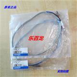 E52-CA1D温度传感器 原装现货
