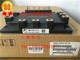永大电梯驱动模块7MBP150RA120-05