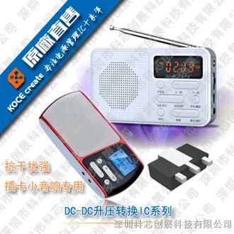 sdb628 输入2-24v输出高达28v电流高达2a升压芯片