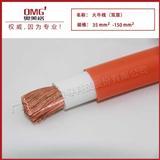 电焊线RVV 35平方火牛线