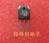 开关管C5287 2SC5287 塑封 彩电电源开关管 电视机三极管