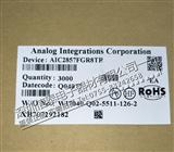 AIC2857FGR8TR电源管理芯片