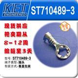 韩国KET连接器 圆盘链状端子 ST710489-3 裸端子 插针 原厂 正品