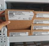 西门子模块6GK7542-5FX00-0XE0