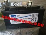 德国阳光蓄电池A412/65G6 12V65AH报价参数