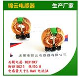 磁环电感,共模、差模、非晶磁环电感