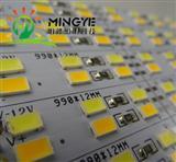 5630双排双色硬灯条144灯低压12v