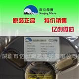 ME6203A33PG耐高压线性稳压器