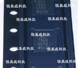 原厂直销   AD 板上安装温度传感器 ADT7320UCPZ