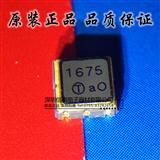 热销TA1675A声表滤波器