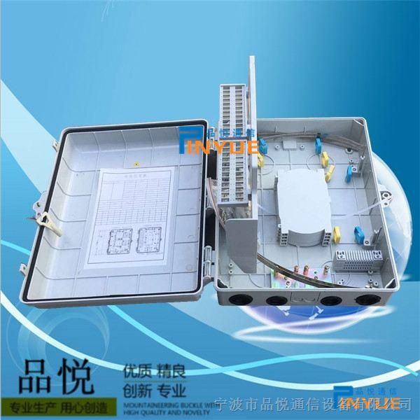 48芯光纤网络箱结构示意图_光纤配线架(箱)_维库电子