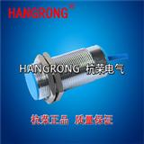 UI-30、AC常开型耐高温接近开关杭荣量大价优