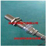 杭荣磁性转速传感器:GSC3000
