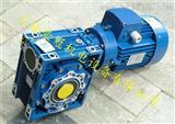 NMRW110蜗杆减速机-紫光铸铁减速机
