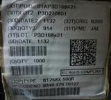 BT258X-500R TO-220F 单向可控硅 大功率可控硅