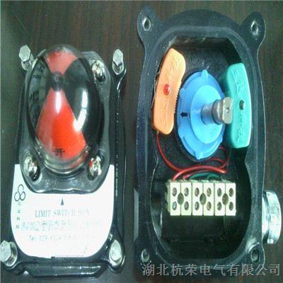 阀位行程开关,阀位信号反馈器XAPL-201A