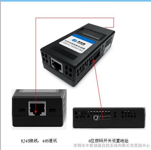 温湿度检测仪、温湿度检测器