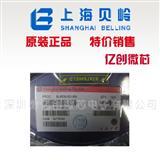 贝岭原装  BL8536 SOT89-3 /SOT23-3升压型DC/DC转换器