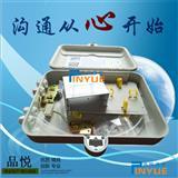 16芯光纤熔接箱