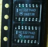 MC33274ADR2G原装正品四路运算IC