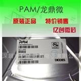 LY6107高性能电流模式PWM开关电源控制器
