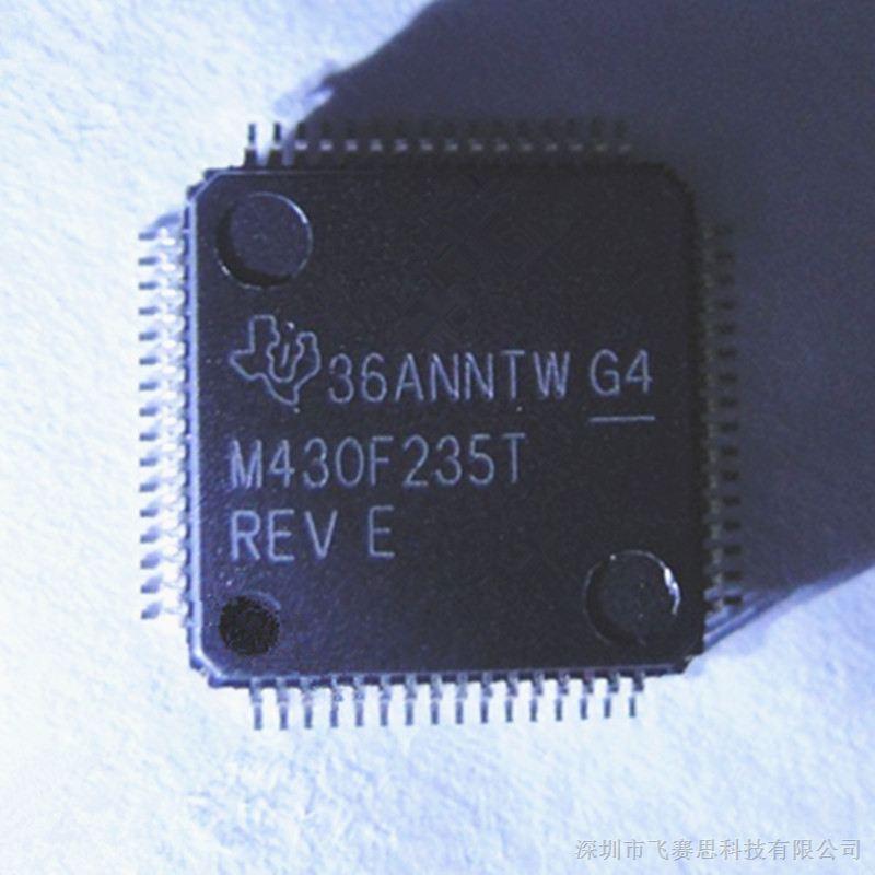 MSP430F235TPMR M430F235T微控制器全新原装