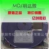 (LY4054/LY3085)  sot23封装单节锂电池充电芯片