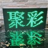 3.75双色led显示屏 广州室内显示屏厂家批发