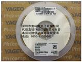 国巨电容 0402 0603 0805 1206 0.1UF 104K 10% YAGEO电容