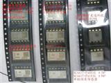 SCA103T SCA61T SCA60C  VTI原厂 单轴倾角传感器 SCA100T 双轴倾角芯片