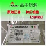 LY3086是一款完整的单节锂离子电池IC
