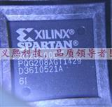 原装XILINX(赛灵思)嵌入式可编程逻辑器件XC2S100E-6PQG208