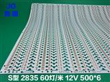 S型软灯条线路板 FPC柔性线路板 JG 竞国工厂直供