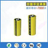 18650 钛酸锂电池 电动玩具 便携式电动工具 太阳能光电产品 电池模组 储能基站电源