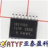 全新驱动芯片IR2110S 贴片16脚IR2110S中文资料