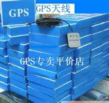 现货  GPS天线 3米 5米 10米  SMA BNC天线 GPS 吸盘天线