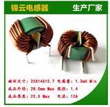 专业多种型号大电流电感 磁环电感