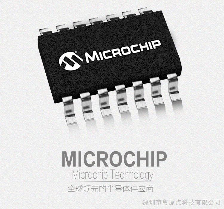 24aa256t-i/sn 24aa256-i/sn 原装eeprom串行存储器芯片 现货供应