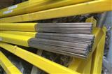 不锈钢焊条报价