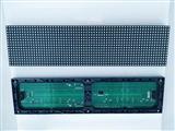 5.0单色led模组 广州led显示屏厂家