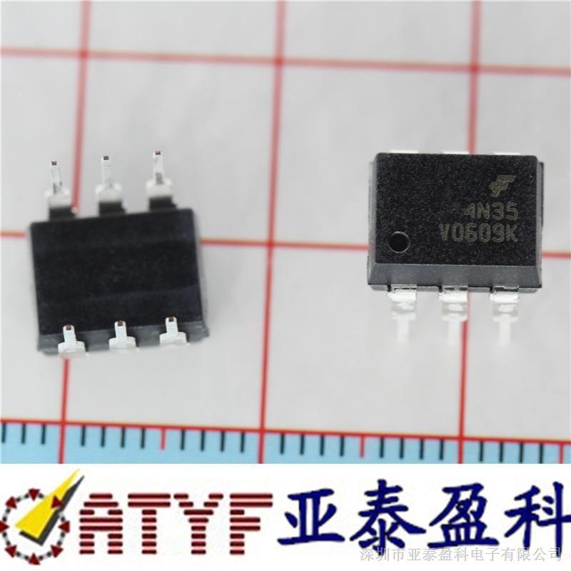 供应直插6脚晶体管输出光电耦合器4N35中文资料