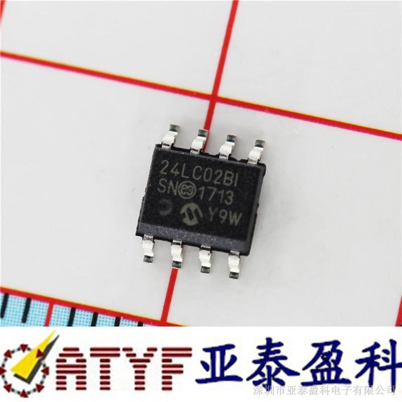 供应美国微芯(MICROCHIP)存储芯片24LC02B-I/SN中文资料
