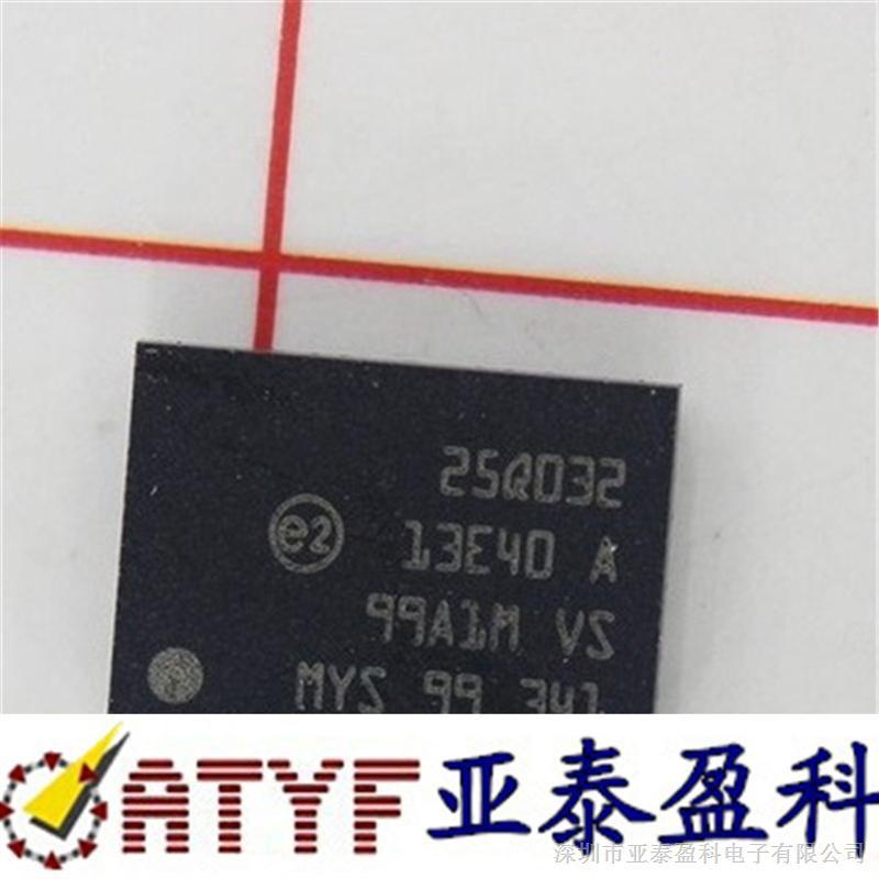 供应  (MICRON)贴片BGA闪存存储器 n25q032A13E1240E中文资料