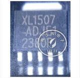 原装正品XL1507降压型直流电源变换器芯片