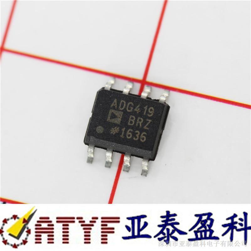 供应AD贴片八角模拟开关电路ADG419BRZ ADG419中文资料