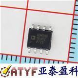 ADM3485EARZ电平转换芯片收发器ADM3485EARZ中文资料