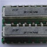 介质双工器DDM04A1845/1750L30A