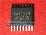 AAT1118-T1-T驱动芯片AAT1118热销中