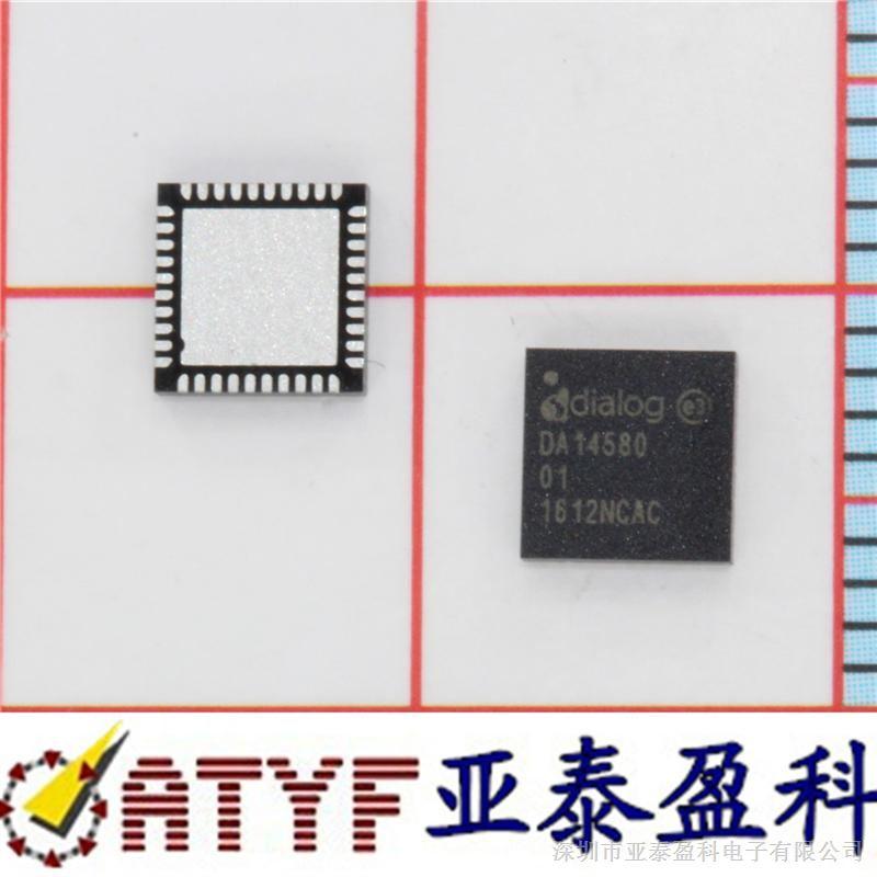 DIALOG蓝牙无线模块BLE 4.1 低功耗DA14580-01AT2 DA14580中文资料